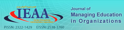 Managing Education in Organizations journal